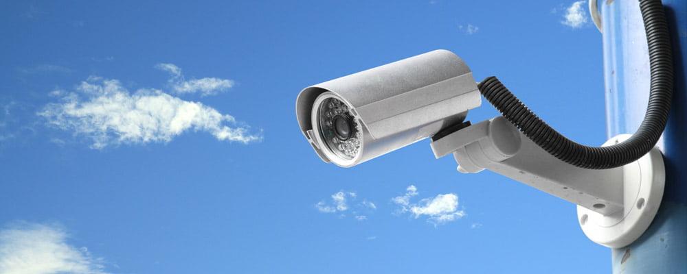 Güvenlik sistemleri şirketleri, kamera güvenlik sistemleri, güvenlik kamera sistemleri, kamera sistemleri, izmir kamera sistemleri, izmir güvenlik kamera sistemleri